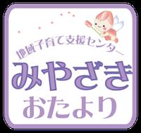 Letterm1_20200927094501