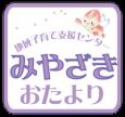 Letterm1_20210223115601